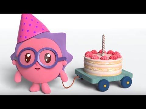 Малышарики - новые серии -  Поздравляю! (145 серия) Развивающие мультики для самых маленьких