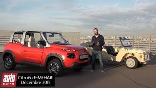 Citroën e-Méhari 2016 : la nouvelle baroudeuse électrique [VIDEO]