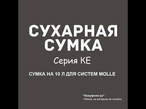 купить Рюкзак Камуфляж 25 Л. С Карманами