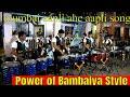 BAMBAIYA STYLE FULL SONG ON BENJO || SWAPNIL BEATS NAGOTHANE