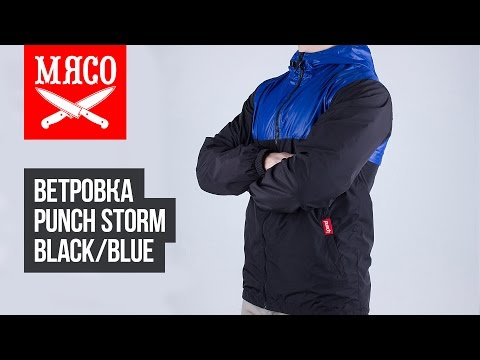 Ветровка Punch - Storm, Black/Blue. Обзор