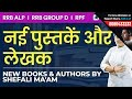 Top Books & Authors Live Quiz | General Awareness for RRB ALP, RRB Group D & RPF