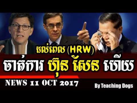 Cambodia News Today RFI Radio France International Khmer Morning Wednesday 10/11/2017