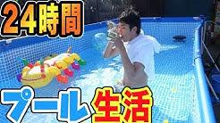 プリッ と チャンネル 最新 動画