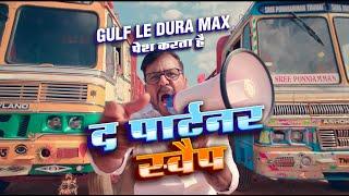 Gulf Duramax Super Jodi - Hindi