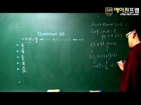 [SAT,AP online] SAT Math 2C