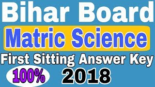 Bihar Board 2018 Science First Sitting Objective Answer || Objective Answer of BSEB 2018,Class X