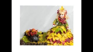 Осенняя поделка.Принцесса Осень.
