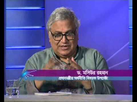 BBC Bangladesh Sanglap, Dhaka, 22-June-2013, Series III - Ep32