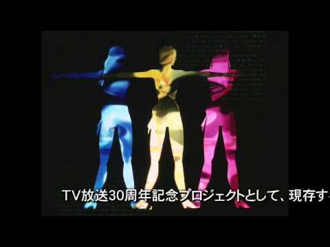 TV放映30周年記念 キャッツ・アイ Blu-ray Special BOX ED映像ver.