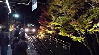 叡山電鉄鞍馬線 貴船口駅 「青もみじきらら」 Eizan Electric Railway Kurama Line Kibuneguchi Station (2019.11)
