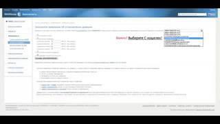 Как получить кредит webmoney(, 2016-04-01T12:55:20.000Z)