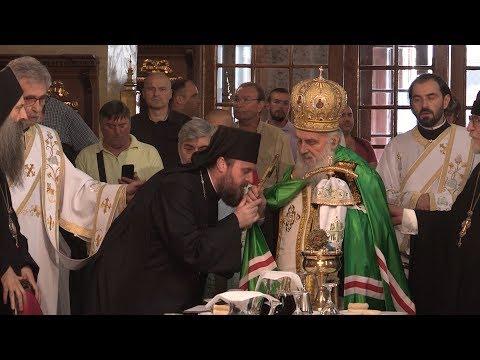 Наречење архимандрита Стефана (Шарића) за Епископа ремезијанског, викара Патријарха српског