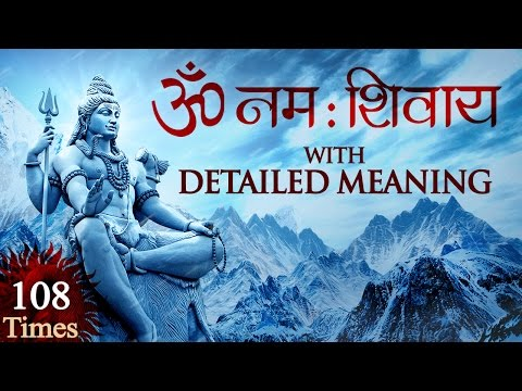 Om Namah Shivaya | ॐ नमः शिवाय | 108 Times with Meaning | Maha Shivaratri