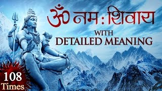OM NAMAH SHIVAYA with Meaning | ॐ नमः शिवाय | Mahashivratri 2019 Special