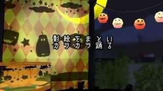 [meet-me]中野マジカルセブン ハロウィンversion