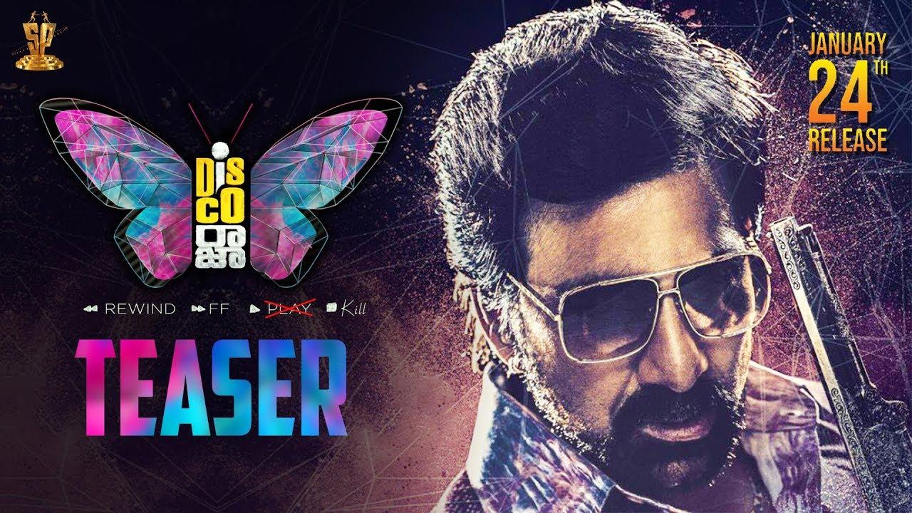 Disco Raja Teaser | Ravi Teja | Nabha Natesh | Payal Rajput | Thaman S | Tanya Hope | VI Anand
