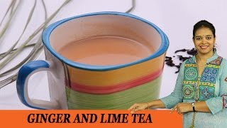 Ginger And Lemon Tea - Mrs Vahchef