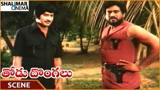 Thodu Dongalu Movie || Villain Attack Rao Gopal's Servant & Krishna Saves || Krishna || Shalimarcine