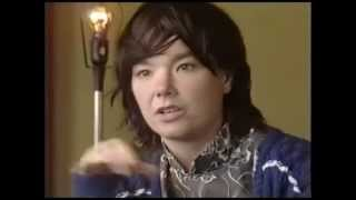 Ultimate Björk - PART1 (Iceland, Sugarcubes, GlingGlo)
