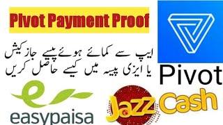 Pivot App Payment Proof 2018 Urdu Hindi
