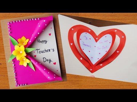 DIY 'gift Card idea' ไอเดียทำการ์ดอวยพรน่ารักๆ ด้วยตัวเอง