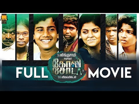 Goli Soda Tamil Full Movie | Kishore |...