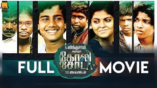 Goli Soda Tamil Full Movie | Kishore | Sree Raam | Vijay Milton