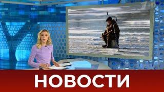 Выпуск новостей в 12:00 от 13.12.2020
