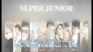 [繁中字幕] SUPER JUNIOR - Butterfly