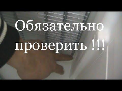 Как выбрать б/у холодильник? Как не быть обманутым?