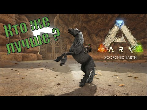 ARK: Survival Evolved (карта SE) - 10 -