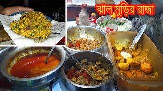 ঝাল মুড়ির রাজা-Best Masala Muri at Dhaka Mirpur | Puffed Rice Masala | Jhal Muri Bengali Street Food
