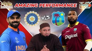India vs West Indies | Kohli Takes India to Easy Win | T20 match | Hyderabad | Saqlain Mushtaq Show
