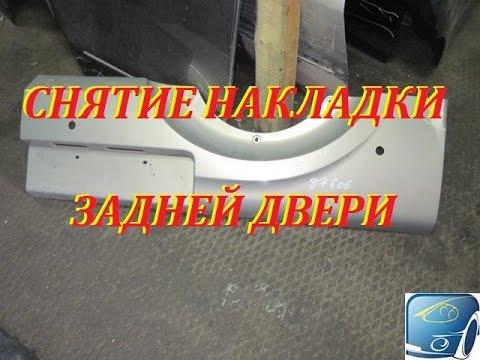 Разборка левой задней двери elantra