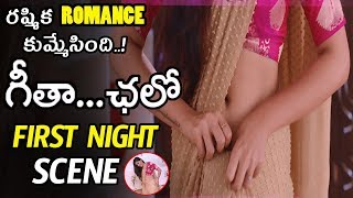 Geeta Chalo Movie First Night Scene || Rashmika Mandanna || Golden Star Ganesh || NSE