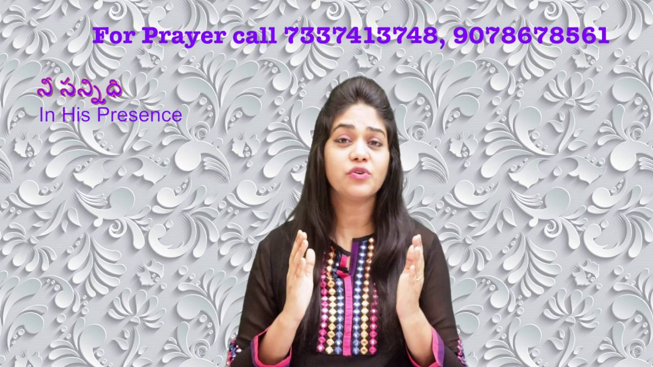 Do you Fear The Lord ? Telugu Message-Divya David messages | code 19