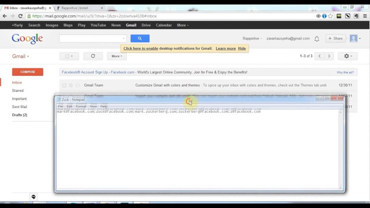 Как узнать адрес электронной почты - YouTube