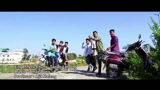 Barman kachari song