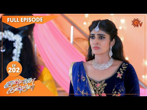 Download Kannana Kanne - Ep 202 | 08 July 2021 | Sun TV Serial | Tamil Serial