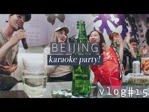 Beijing Vlog#15: KTV party with the hotel staff! 🎤