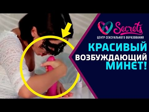 Смотреть анальное порно видео бесплатно