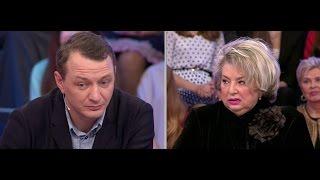 Татьяна Тарасова поставила на место Марата Башарова!