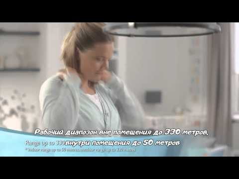 Радионяня Philips AVENT SCD580/00