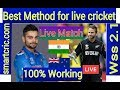 Live cricket match  India vs New Zealand best method ( www.smartcric.com ,mobilecric.com)