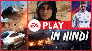 EA Upcoming games 2017-2018 Overview in HINDI #E3 2017