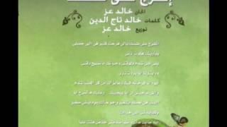 Asala Nos Hala 2008 (Album Preview) أصاله نص حاله
