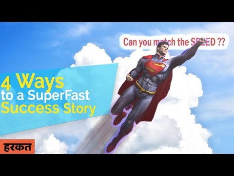 4 ways to a  Superfast Success Story  Hindi  Motivation  Hum Jeetenge