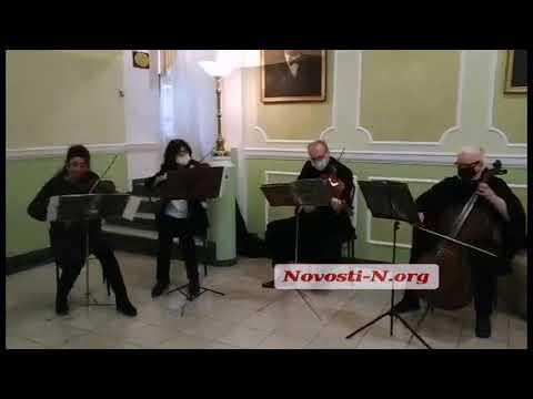 Новости-N: Оркестр для новоизбранных депутатов