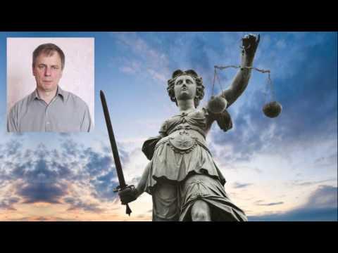 Философское понимание сущности права